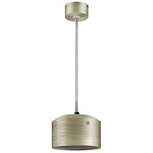 Подвесной светильник Zolla ZP1911