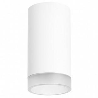 Точечный светильник Rullo R43630