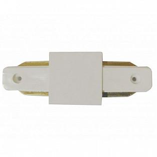 Коннектор Track White 166,01