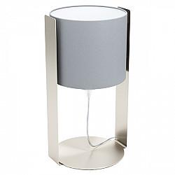 Интерьерная настольная лампа Siponto 98286