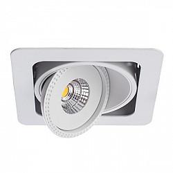 Точечный светильник Studio A3007PL-1WH