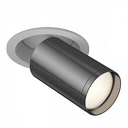 Точечный светильник Focus S C048CL-1WGF