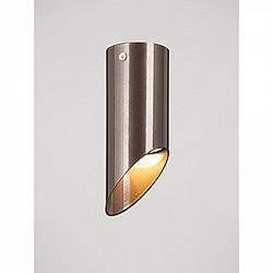 Точечный светильник V4642-7/1PL