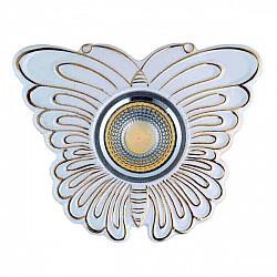 Точечный светильник Круз 637015401