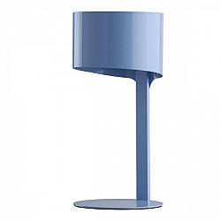 Интерьерная настольная лампа Идея 681030301