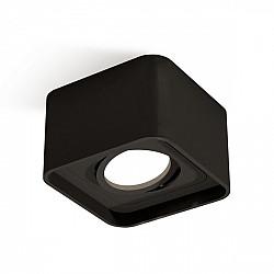 Точечный светильник Techno XS7833010