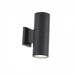 Архитектурная подсветка Tubo2 SL074.401.02