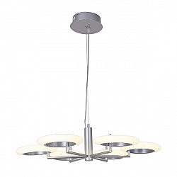 Подвесная люстра 2208-6P Modern LED Annuli Favourite