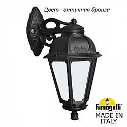 Настенный фонарь уличный Saba K22.131.000.BYF1RDN