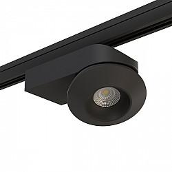 Трековый светильник Orbe A3T051319