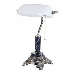 Интерьерная настольная лампа V2907/1L