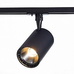 Трековый светильник Cami ST351.436.15.36