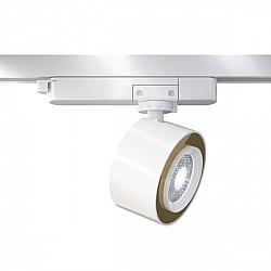 Трековый светильник Track lamps TR023-1-12W4K