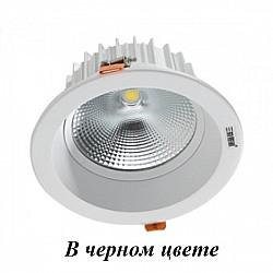 Точечный светильник Точка 2136,19