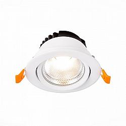 Точечный светильник Miro ST211.538.24.24