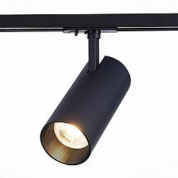 Трековый светильник Mono ST350.436.30.36