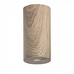 Потолочный светильник Иланг 712010401