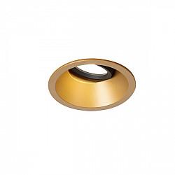 Точечный светильник Retro 2792-1C