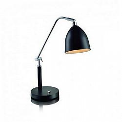 Интерьерная настольная лампа Fredrikshamn 105025