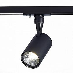 Трековый светильник Cami ST351.446.10.24