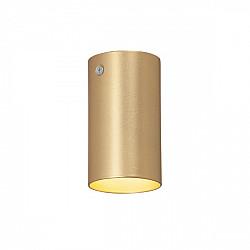 Точечный светильник V4640-8/1PL