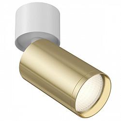 Точечный светильник Focus S C050CL-1WG