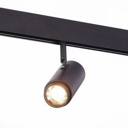 Трековый светильник Ziro ST357.446.06