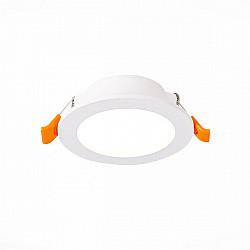 Точечный светильник Reggila ST212.508.05