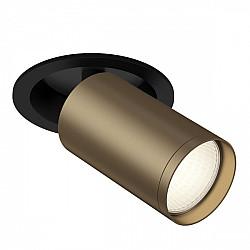 Точечный светильник Focus S C048CL-1BBZ