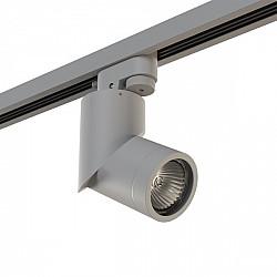 Трековый светильник Illumo F A1T051019