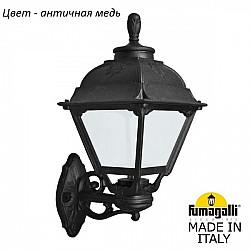 Настенный фонарь уличный Cefa U23.131.000.VYF1R