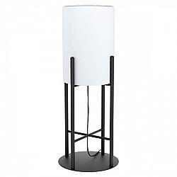 Интерьерная настольная лампа Glastonbury 43143