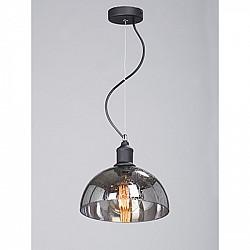 Подвесной светильник V4851-1/1S