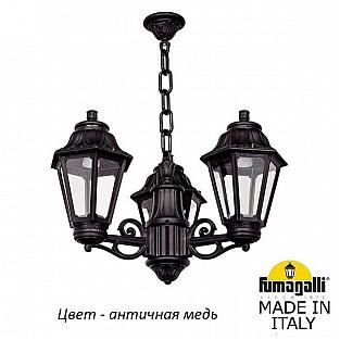 Уличный светильник подвесной Anna E22.120.S30.VXF1R