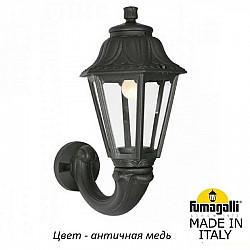 Настенный фонарь уличный Anna E22.132.000.VXF1R
