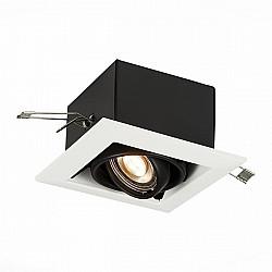 Точечный светильник Hemi ST250.548.01