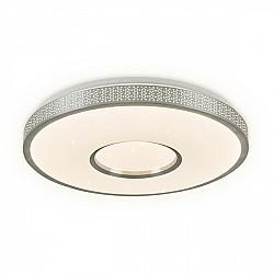 Потолочный светильник Design FF81