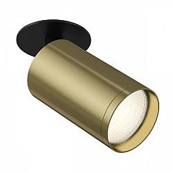 Точечный светильник Focus S C049CL-1BBS