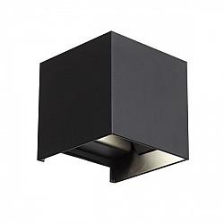 Настенный светильник уличный Staffa SL560.401.02