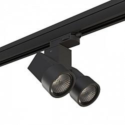 Трековый светильник Illumo X2 A3T051037