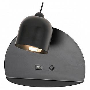 Бра Cozy GRLSP-8232