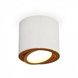 Точечный светильник Techno XS7401004