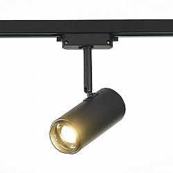 Трековый светильник Zoom ST600.446.12