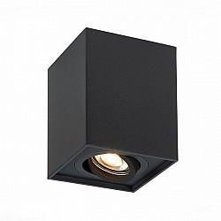 Точечный светильник Quadrus ST109.407.01