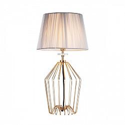 Интерьерная настольная лампа Sade 2690-1T