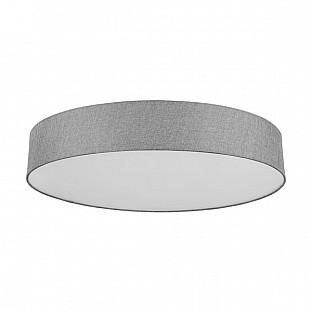 Потолочный светильник Romao-c 98669