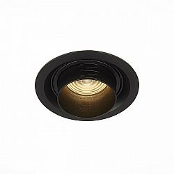 Точечный светильник Zoom ST701.438.12