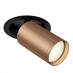 Точечный светильник Focus S C048CL-1BC