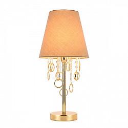 Интерьерная настольная лампа Meddo SL1138.204.01