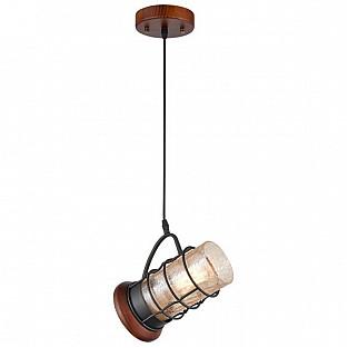 Подвесной светильник 561-706-01